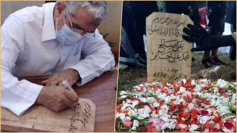 Ternyata Kaligrafer Nisan Syekh Ali Jaber Bernasad Hingga ke Juru Tulis Nabi